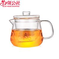 白领公社 茶壶 功夫茶具玻璃茶壶加厚耐热泡茶壶过滤花茶壶红茶器水壶 花茶壶 500ml