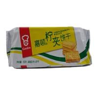 嘉顿(Garden) 柠夹饼干 油脂型夹心饼干 90g 袋装