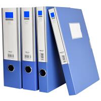档案盒 塑料a4文件盒 加厚资料盒 文件归纳 办公文档盒办公用品文件盒资料收纳盒子塑料大文件盒