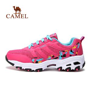 【每满200减100】camel骆驼春夏户外女款系带运动鞋 舒适户外越野跑鞋