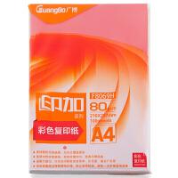 广博(GuangBo)80gA4 F8069H印加系列彩色复印纸100张 五色混装当当自营