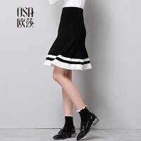 OSA欧莎2016冬季新款女装 百搭拼接高腰毛织半身裙女冬D51023 黑色