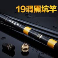 19调鱼竿台钓竿罗非竿战斗竿  4.5米超硬碳素黑坑钓鱼竿