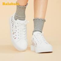 巴拉巴拉官方童鞋女童休闲板鞋小白鞋中大童甜美洋气2020新款春秋