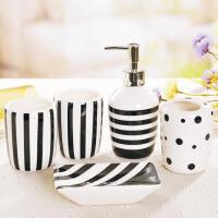 韩式陶瓷卫浴五件套洗漱套装 刷牙杯漱口杯浴室用品 新房结婚礼物 黑白条纹