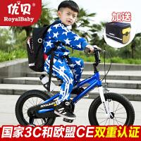 优贝儿童自行车 16寸 105-135cm宝贝 合适幼儿男女小孩儿童单车 宝宝童车16寸