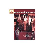 正版电影 百万英镑(DVD) 格利高里・派克 (1954)