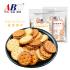abd咸蛋黄饼干黑糖麦芽饼干108g*4日式小圆饼夹心饼干小零食网红小包装