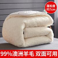 羊毛床垫软垫加厚保暖 羊毛床褥垫床垫冬季软垫冬天毛绒加厚保暖垫被棉垫铺床毛毯褥子 旗舰款尊贵白【纯澳洲头层羊毛】保暖系