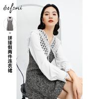 [5折��惠�r:498]伊芙��新年假�杉��B衣裙2021年春季V�I收腰高腰�@瘦蕾�z�I裙子女