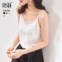 OSA白色蕾丝小吊带背心女内搭设计感小众外穿上衣夏季2021年新款