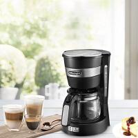 【当当自营】Delonghi/德龙 ICM14011家用大容量滴滤式咖啡机 美式浓缩咖啡壶