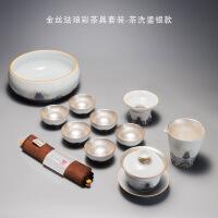 【家装节 夏季狂欢】珐琅彩功夫茶具套装整套礼品盖碗主人杯陶瓷小茶洗家用办公 8件
