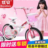 优贝珍妮公主儿童自行车女孩18寸16寸14寸12寸女童车好孩子单车