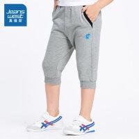 [尾品汇:29.9元,20日10点-25日10点10分]真维斯男童 2018夏装新款 简单印花束脚休闲裤