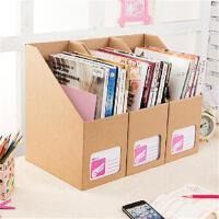 畸良韩国DIY格子 桌面收纳盒桌面整理盒文件收纳盒(铁锚)