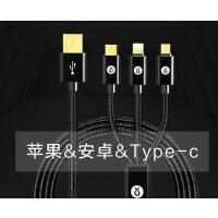 毕亚兹 苹果 Type-c 安卓 数据线 二合一 三合一 快充手机充电线 1.2米 土豪金iPhoneXs Max/X