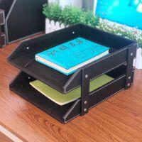 商务办公文件架皮质资料架桌面a4多层书籍置物架办公用品收纳整理