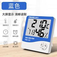 家用温度计室内干湿温度计湿度计台式壁挂式温湿度表家居日用生活日用浴室用品