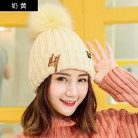 帽子女冬时尚韩版毛线帽加厚学生保暖护耳套头可爱百搭针织帽