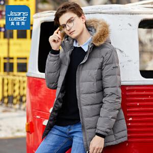 [超级大牌日每满299-150]真维斯加厚羽绒服男2018冬装新款男装连帽无缝羽绒韩版学生外套潮