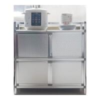 加厚不锈钢碗柜厨房柜茶水餐边柜简易灶台柜铝合金阳台储物柜