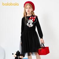 【3件5折价:105】巴拉巴拉童装女童裙子儿童连衣裙女大童春秋