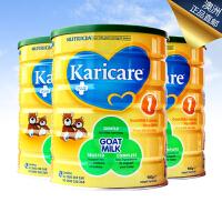 新西兰进口karicare/可瑞康婴儿羊奶粉1段900g 澳洲直邮 3罐 海外购