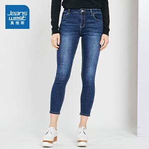 [2件4折价:64元,每满150再减30元/仅限8.23-26]真维斯牛仔裤女 2019秋装 女装经典款修身九分牛仔长裤潮