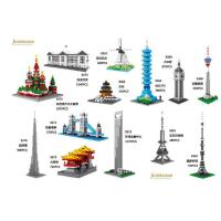 LOZ 俐智钻石积木 建筑拼插 伦敦桥 天坛 白宫 大本钟 世界各国有名建筑 益智玩具