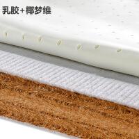 1.8/1.5米�p人定制3D�硬棕�|天然乳�z�和�床�|3E席�羲家�棕�|子�|量媲美慕斯喜�R�T�家