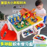 积木桌子多功能游戏桌儿童玩具学习桌拼装玩具台益智宝宝智力动脑