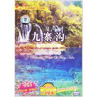 九寨�希好利�的童�世界(DVD)