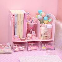 粉色少女心桌面书架整理架收纳架软妹首饰化妆品收纳盒办公文件架Q