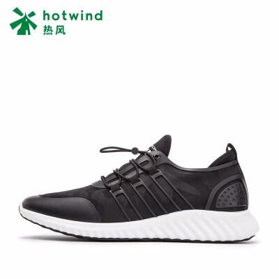 热风hotwind秋新款鞋子男简约潮流运动风男士低帮休闲鞋H42M7143支持30天退换货(不影响二次销售情况下)