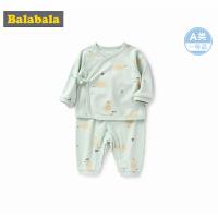巴拉巴拉婴儿内衣套装童装男童秋衣2019新款女童宝宝睡衣护肚裤棉