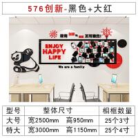 创意团队照片墙亚克力墙贴3d立体办公室墙面装饰公司企业文化墙 576创新-红+黑