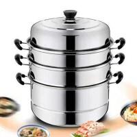 32cm复底三层不锈钢蒸锅家用不锈钢锅双层汤锅蒸馒头包子锅具