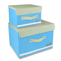 优芬彩色大小两件套扣扣收纳箱日式收纳盒无纺布储物箱带盖收纳箱 加厚衣物收纳 整理箱收纳盒