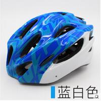 骑行头盔自行车骑行头盔超轻一体成型男女款安全帽 山地车公路车