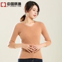 秋冬新款女装V领纯山羊绒衫修身显瘦短款长袖保暖套头抽条毛衣