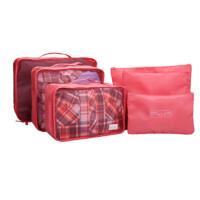 旅行收纳袋六件套衣服收纳整理袋内衣收纳旅行收纳袋套装