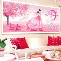钻石画满钻婚房客厅2018贴钻十字绣卧室结婚LOVE情侣砖石秀
