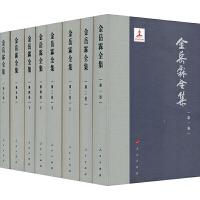 金岳霖全集(全六卷)(共八册)
