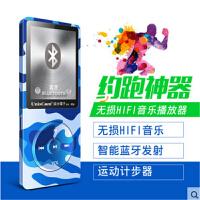 【支持礼品卡】电子X06蓝牙MP3 MP4运动计步无损录音笔有屏迷你播放器随身听ziguang