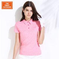 美国第一户外 户外女士高尔夫POLO衫(速干)