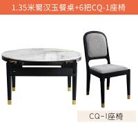 北欧大理石餐桌椅组合现代简约伸缩折叠电磁炉小户型实木家用饭桌
