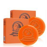 【2支装】马油皂 正品祛痘 补水保湿 手工精油羊奶皂 洗脸洁面皂