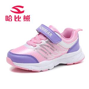 【每满100减50】哈比熊童鞋女童鞋秋季新款女童运动鞋舒适耐磨休闲公主跑步鞋