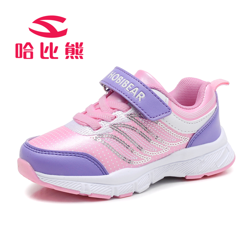 哈比熊童鞋女童鞋秋季新款女童运动鞋舒适耐磨休闲公主跑步鞋